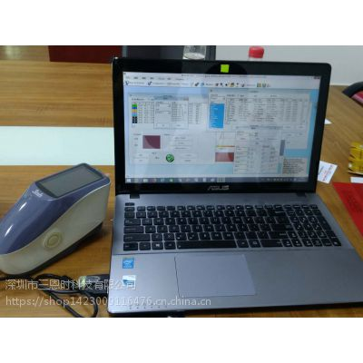 YS3060印刷油漆玻璃光栅分光测色仪