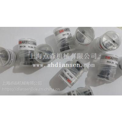 供应SM.ISO20拉刀爪