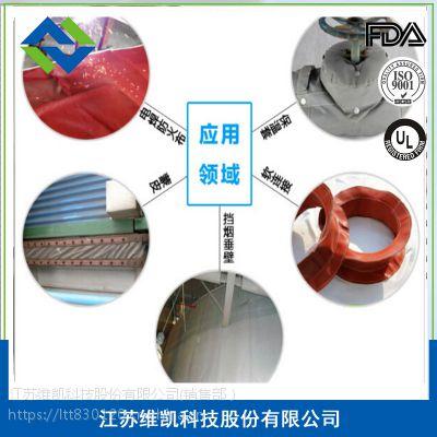 维凯供应非金属补偿器--硅橡胶高温布