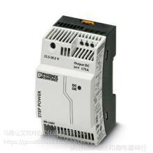 德国 PHOENIX 不间断 菲尼克斯电源 断电DC UPS仍能保证系统安全运行