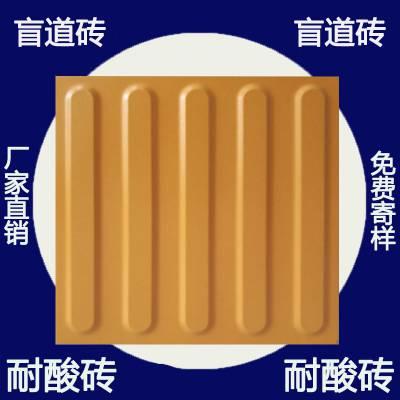 陶瓷盲道砖易于维护的站台盲道砖