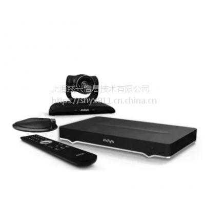 AVAYA/Radvision SCOPIA XT4300视频会议终端正品行货开增票