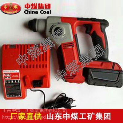 充电电锤,充电电锤产品功能,ZHONGMEI