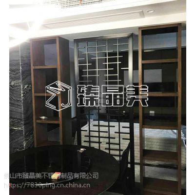 臻晶美供应高端不锈钢装饰屏风古典黑钛不锈钢屏风