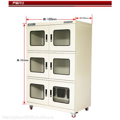 江苏字画防潮箱爱酷AK-2000大号文件干燥柜全自动控湿柜