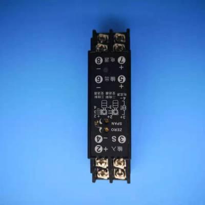 供应雷创OrdEN信号隔离器OD-DGX-24AM,4-20mA信号隔离