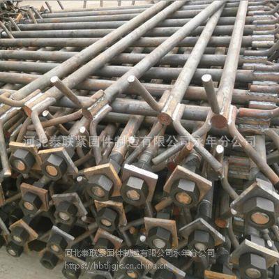 北京地脚螺栓 预埋件 预埋钢板 厂家专供GB799地脚丝现货供应