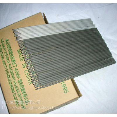 促销厂家直销D112 EDPCrMo-A1-03堆焊耐磨焊条质量保证规格齐全
