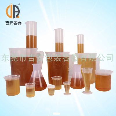 供应量杯(150ML-5000ML塑料量杯)