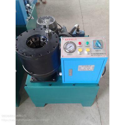 供应豪日DSG-51G建筑钢管扣压机 专门应用于建筑钢管扣压