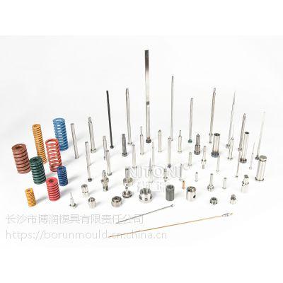 模具紧固件、零配件厂家大量供应顶针、冲头、弹簧,欢迎订购!