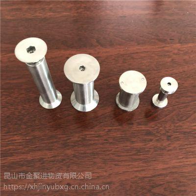 金聚进 厂家供应不锈钢猪鼻子螺栓,M16 M20 幕墙螺栓 车加工件