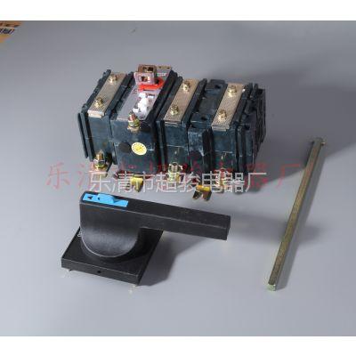 HH15-400/3 QSA-400A/3隔离开关熔断器组