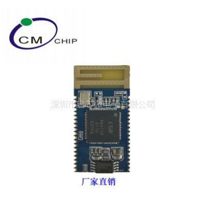 CSR CSR64210 立体声对箱対耳模块 TWS功能 蓝牙方案 厂家直销