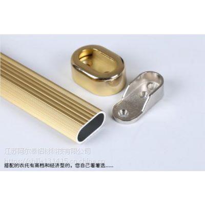 厂家直销铝合金衣柜挂衣杆 铝合金晒衣架 定制衣柜橱铝合金挂衣杆