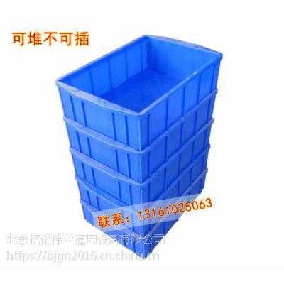 P13号塑料箱 小号五金工具盒 周转零件盒300乘200乘90