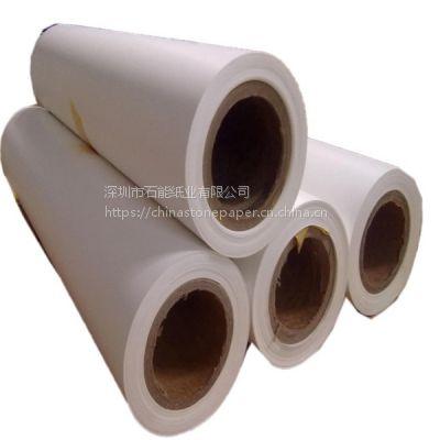 广东厂家销售40-60克环保包装用纸 防水防油耐撕