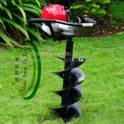硕阳机械大马力手提式挖坑机 小型地钻机 园林钻坑机