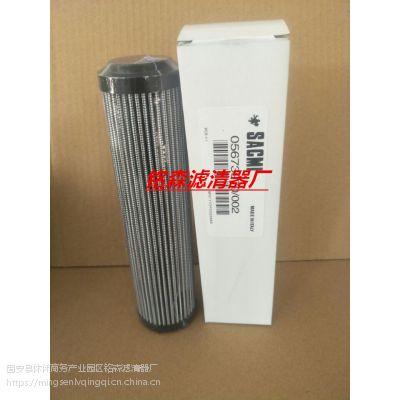 供应SACMI液压油滤芯05673970/002使用萨克米陶瓷压机过滤器