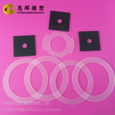 PP绝缘华司 PVC塑胶垫片 塑料王铁氟龙垫圈 耐高温PTFE垫片现模现货