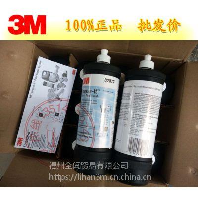 供应美国3M82877抛光液 3M抛光液 漆面抛光 3M新款研磨液