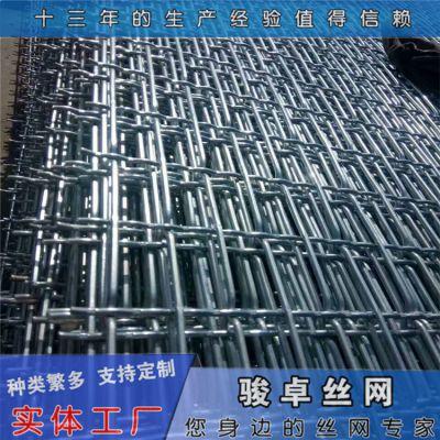 黑钢钢丝网 平纹编织养殖铁丝网重量 厂家供应