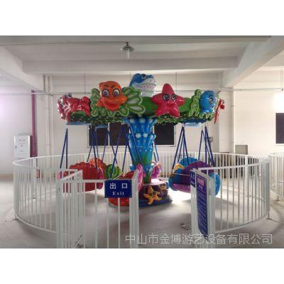 【海洋飞椅,新型游乐设备,款式新颖,吸引眼球,】