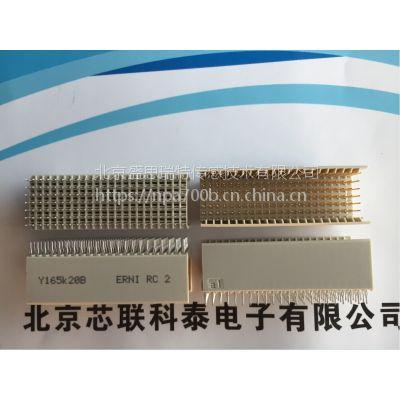 064172 064097ERNI连接器110Pins Pressfit PCB Connector