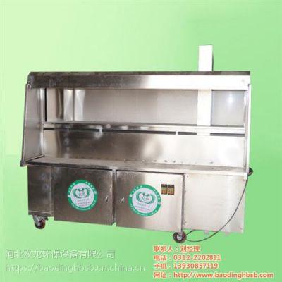 双龙环保设备(图)_烧烤车价格_烧烤车