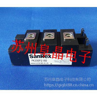 全新PD200FG80可控硅模块 PD200FG160 代理价sanReX模块