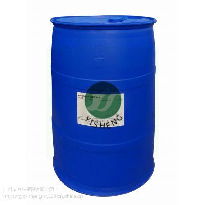 特价供应高品质西普油酸 植物油酸 工业级
