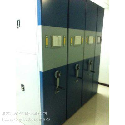 供应电脑智能型密集架电动密集柜档案柜移动密集架