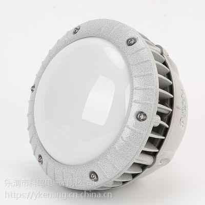 定做铝制led防爆灯 工业照明防水防腐防尘免维护led防爆三防灯