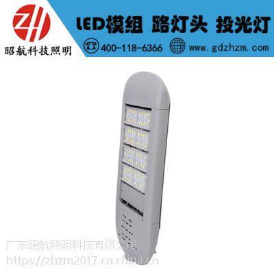 昭航照明高效节能的led路灯带来高效环保的光亮
