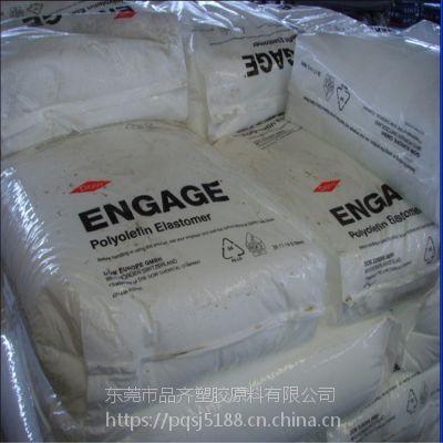 poe 美国陶氏 3200 增韧级 耐候 食品级 注塑耐高温POE原料