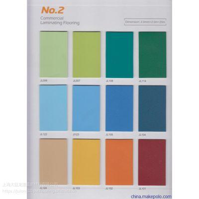 PVC 商用地板 弹性地板 纯色地板 NO.2直销供应