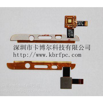 深圳电容屏FPC厂家_FPC电容模组软板供应商