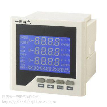 一电无锡ACR210EL液晶显示三相多功能电力仪表