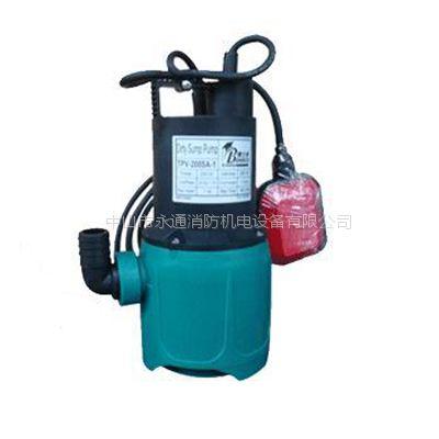 塑料海水泵200W浮球液位自动单相潜水泵TPV-200SA