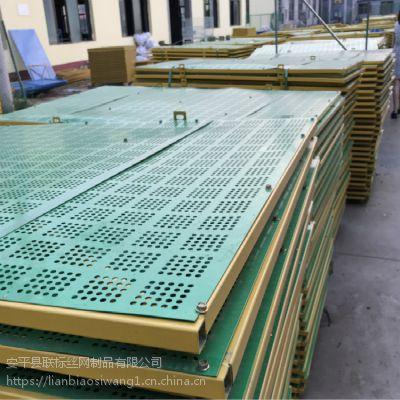 施工爬架网现货供应 高层建筑防护爬架网 建筑爬架多孔板定做批发
