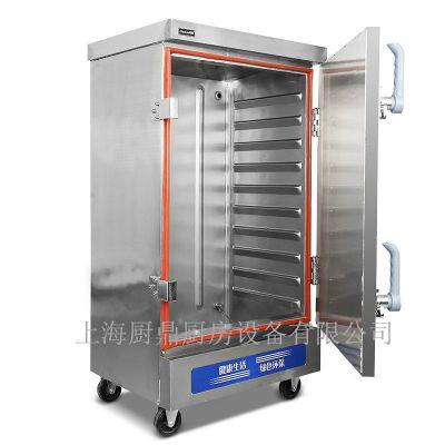 厂家定做12盘单门电热蒸饭车 厨鼎供应