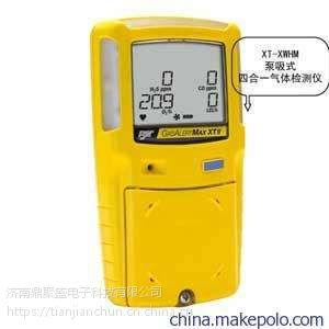 MAX XT泵吸式四合一气体检测仪BW