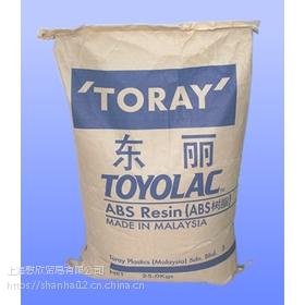 日本东丽(TORAY)PA66总代理商