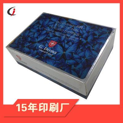 深圳化妆品盒印刷包装定制厂家 化妆盒设计定制印刷