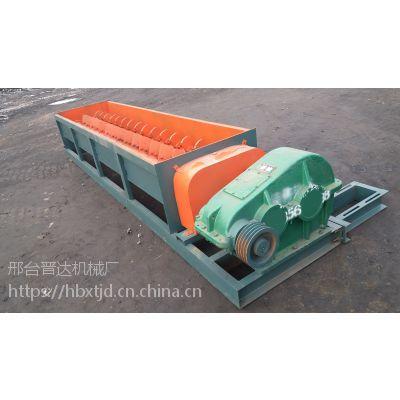 型煤搅拌机混合设备价格低廉 型煤搅拌机高性能厂家