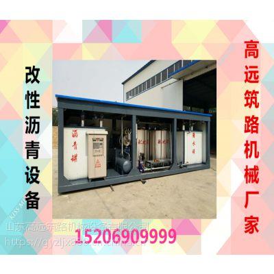 黑龙江8吨改性沥青设备 乳化沥青生产设备