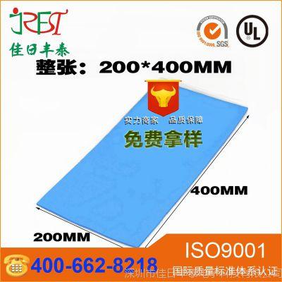 佳日丰泰生产 电源 新能源散热硅胶片 电容散热垫片 高导热硅胶片