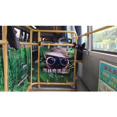 深圳哪里可以定制车身广告喷绘 地铁广告用的什么车身贴 新发现喷绘