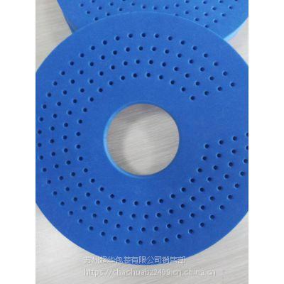 蓝色eva 可出口 箱包工具内衬通用 环保无味eva