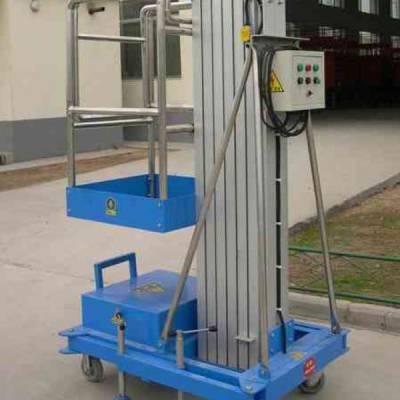 齐岳SJL0.2-8单桅柱式升降平台厂家供应